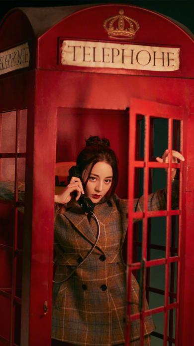 迪丽热巴 演员 明星 艺人 电话亭