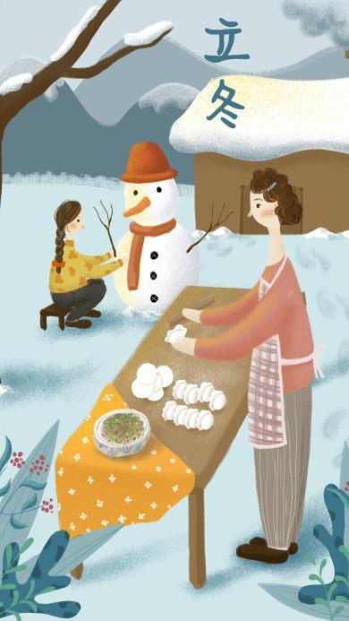 立冬 二十四节气 插画 雪人 饺子
