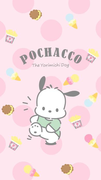 帕恰狗 pochacco 卡通 可爱 粉色