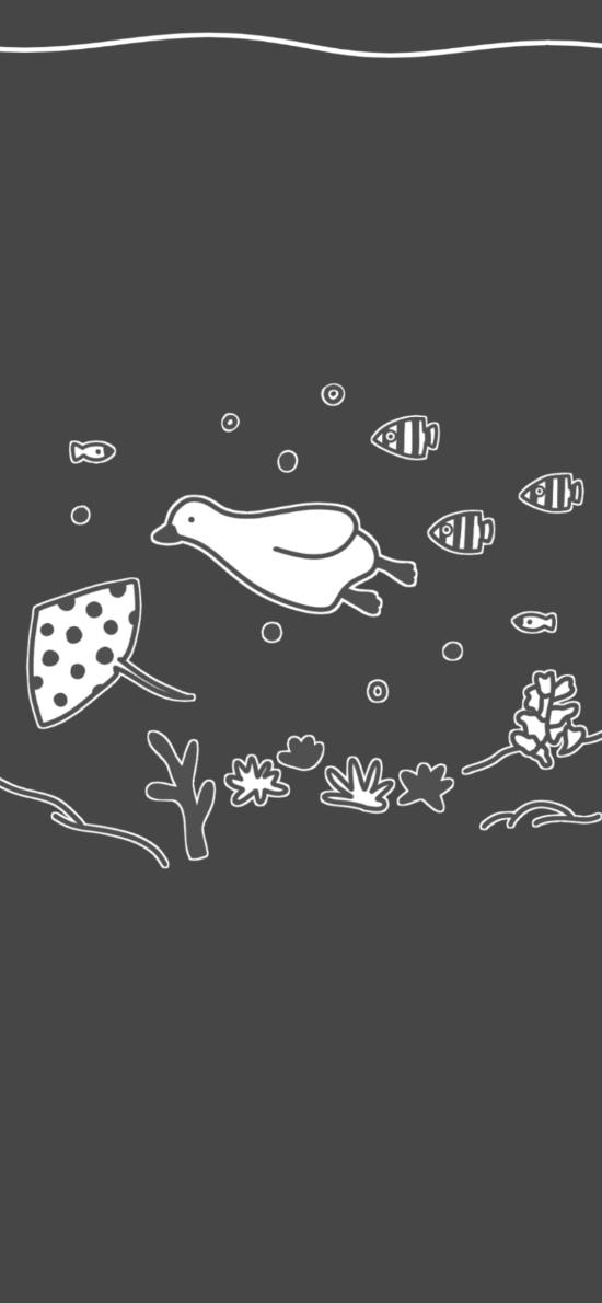 灰色 卡通 小鸭 鱼群