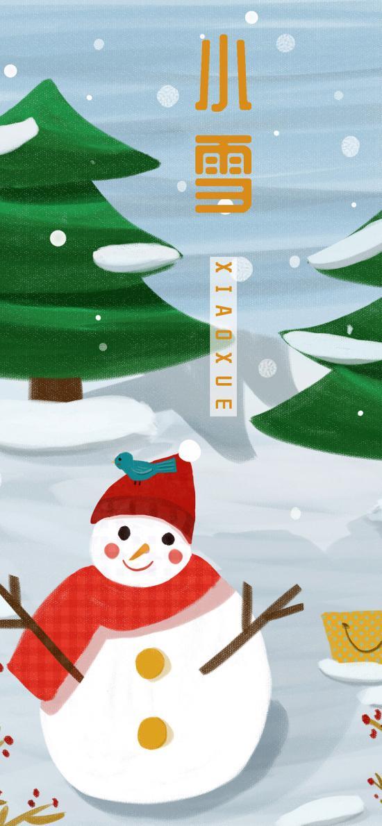 小雪 插画 二十四节气 雪人 冬季