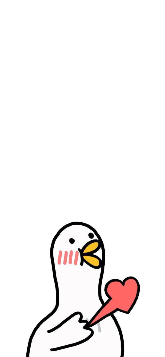 鸭子 心动 爱心 简笔画 可爱 卡通