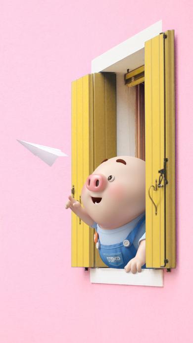 猪小屁 可爱 萌 粉色 窗户 纸飞机