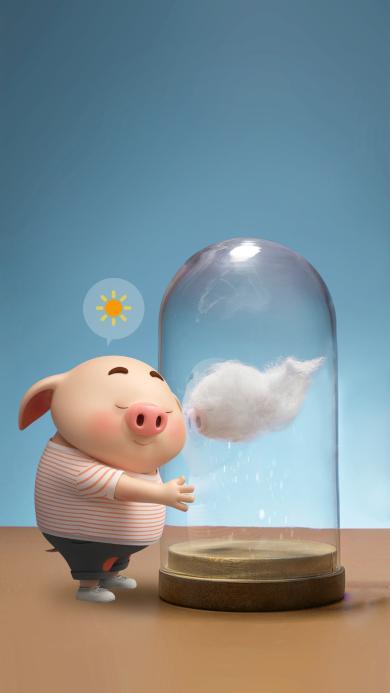 猪小屁 可爱 萌 玻璃 云 拥抱