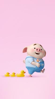 猪小屁 粉色 可爱 小黄鸭