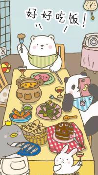 卡通 熊猫 兔子 好好吃饭
