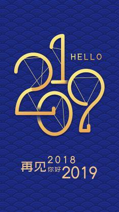 hello 再见2018 你好2019 新年