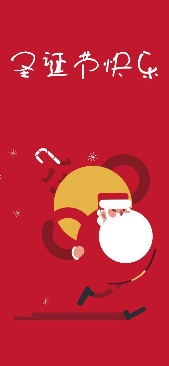 圣诞快乐 圣诞老人 礼物 红色
