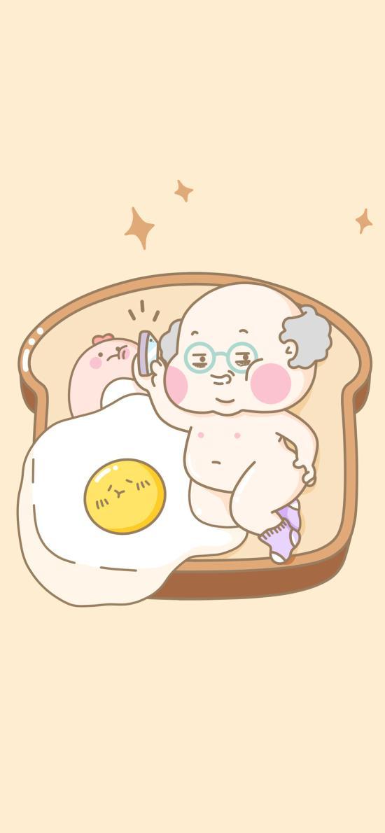 自拍 萌咔便利店 卡通 老头 煎蛋 面包片