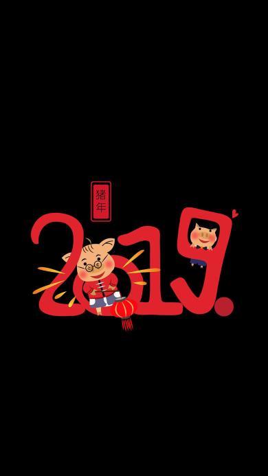 2019 猪年 新年 插画 数字 黑色 灯笼