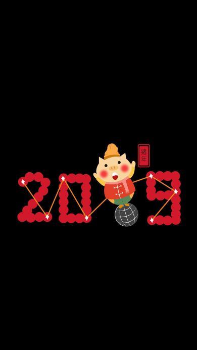2019 猪年 新年 插画 数字 黑色