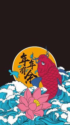 新年 锦鲤 祝福 年年有余