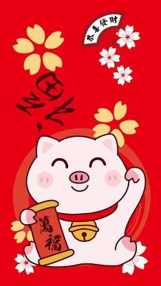 新年 卡通 猪猪 万福