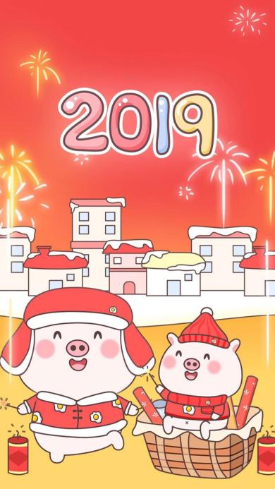 卡通 猪猪 2019 新年