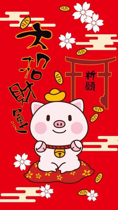 新年 猪年 祈愿 大招财运