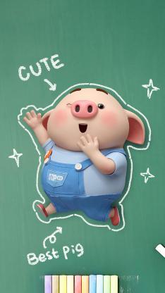 猪小屁 cute 动画 best pig