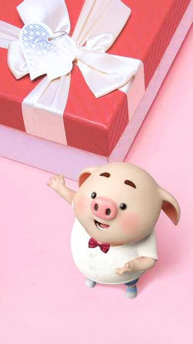 猪小屁 可爱 粉色 萌 礼物