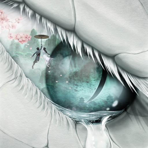 白蛇 缘起 动画 国产 海报 眼泪