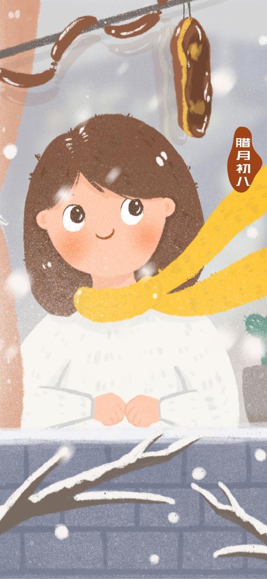 女孩 插画 腊肉 下雪 寒冷