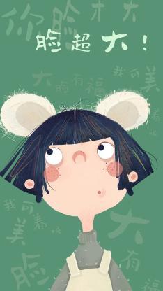 女孩 插画 短发 脸超大