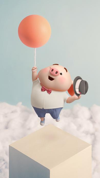 猪小屁 可爱 萌 气球
