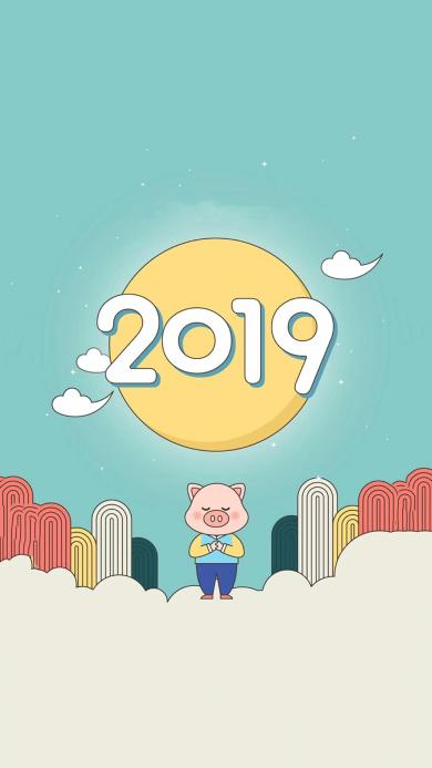 猪年 2019年 卡通 猪猪