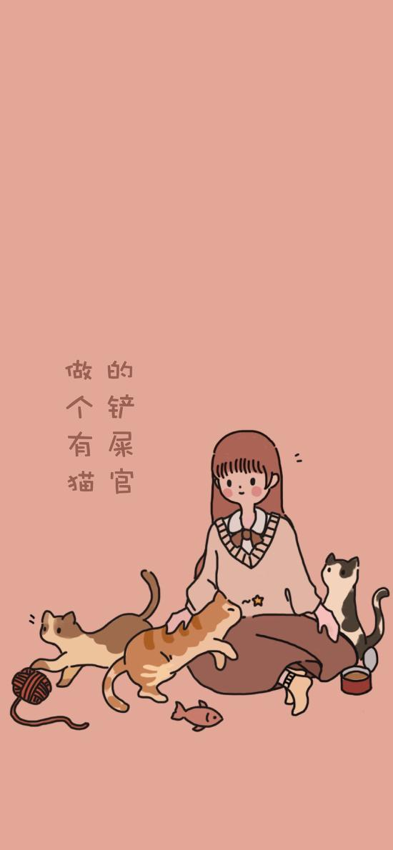 做个有猫的铲屎官 插画 女孩