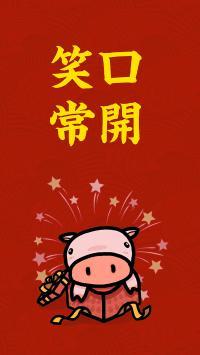 笑口常开 猪 红色 新年