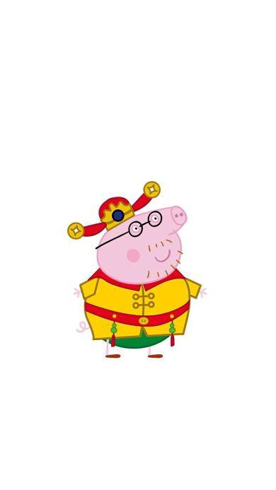 小猪佩奇 可爱 动画 新年 财神爷