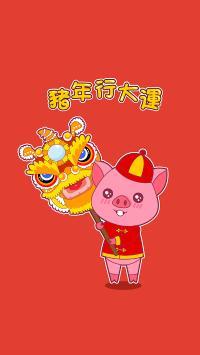 猪年行大运 红色 舞狮 新年