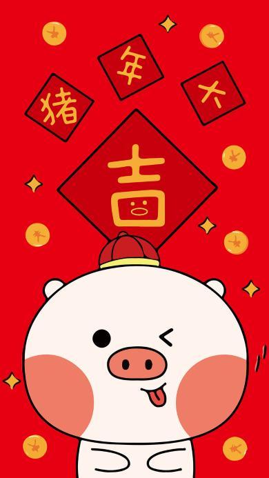 猪年 新年 猪年大吉