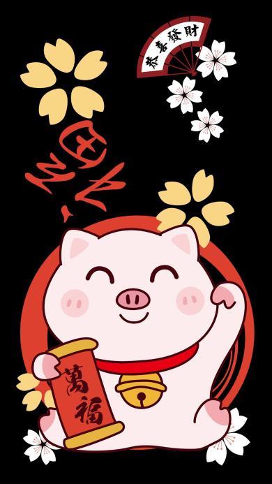 新年 猪年 万福 福猪