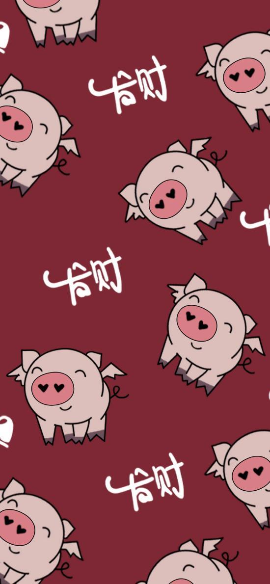 猪年 卡通 平铺 发财