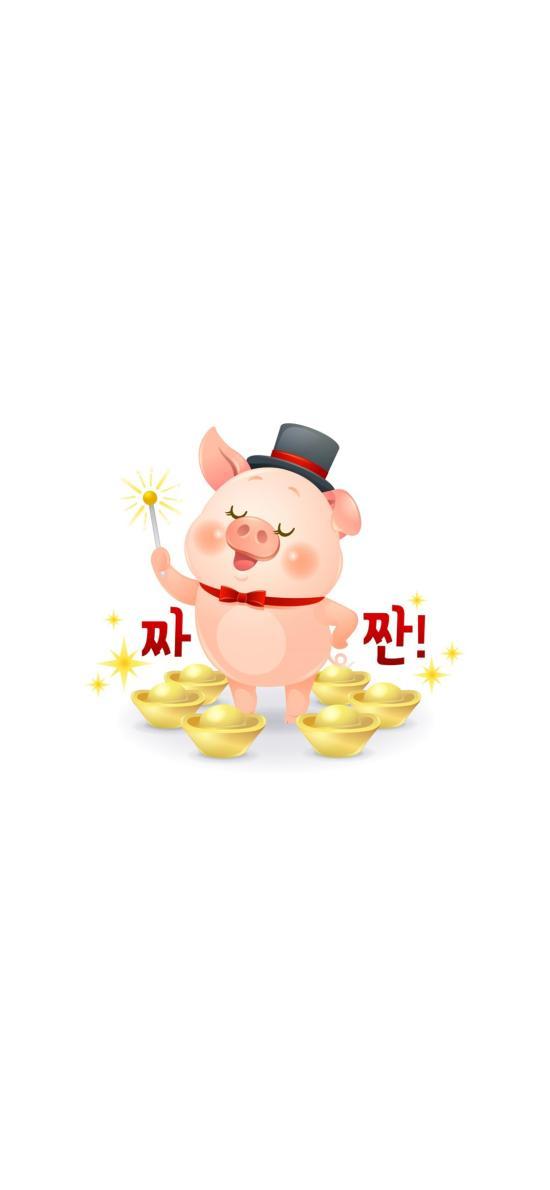 新年 2019 猪年 元宝