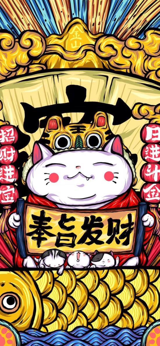 招财猫 奉旨发财 日进斗金