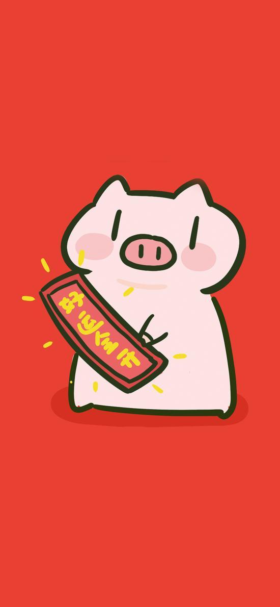 PP猪 好运全开 红