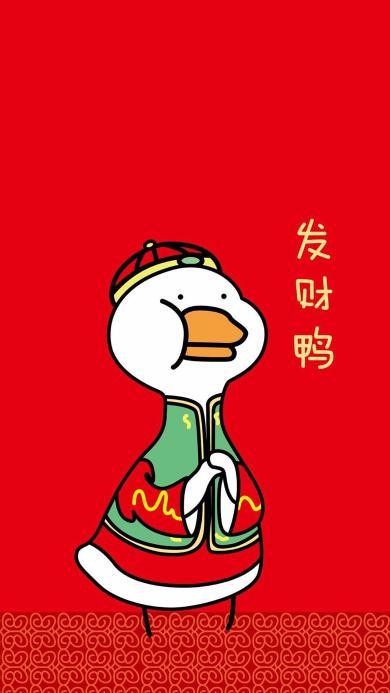 发财鸭 红 喜庆 新春