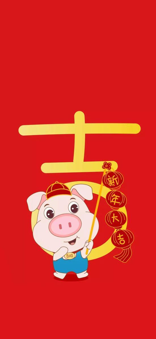 春节 猪年 吉祥 新年