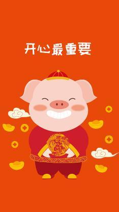 开心最重要 猪 金元宝 新年