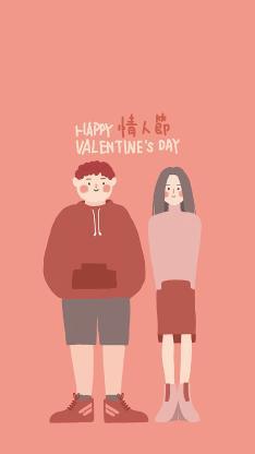 情人节 happy Valentine's day 吾空空 情侣插画