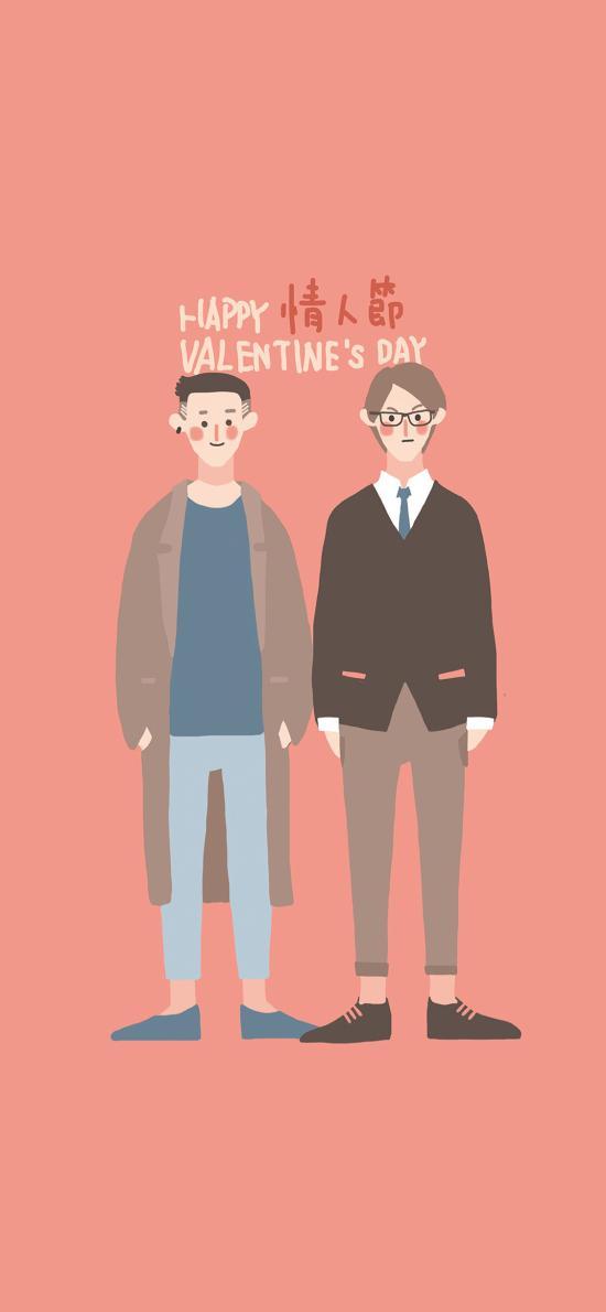 情人节 happy Valentine's day 吾空空 情侣插画 同性 男孩