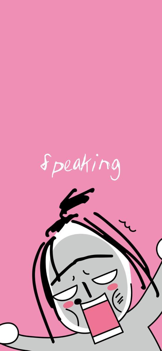 卡通 女孩 UGLY BABY speaking