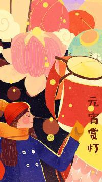元宵 插画 灯笼 正月十五 赏花灯