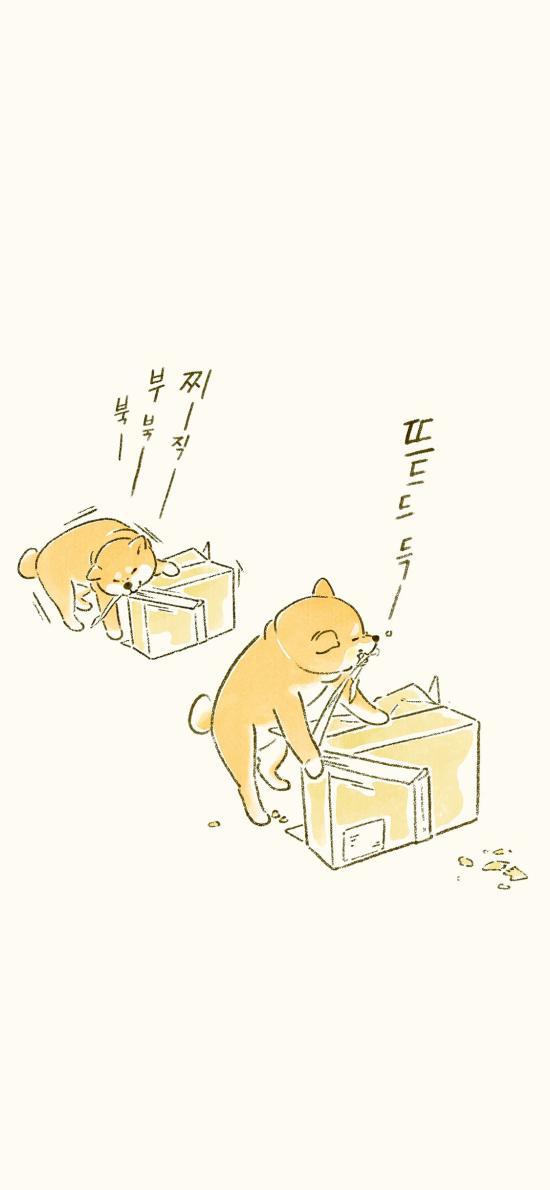 柴犬 拆包裹 插画 可爱 狗