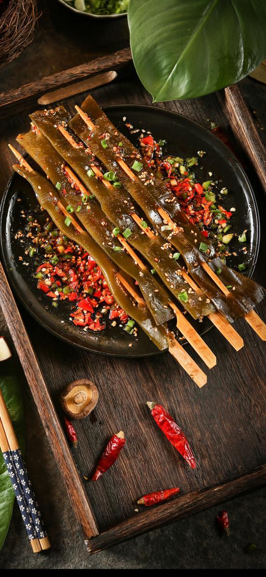 串串 海带 辣椒 葱花