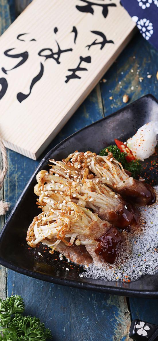 料理 日式 菌菇 牛肉