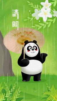 清明节 插画 熊猫 下雨