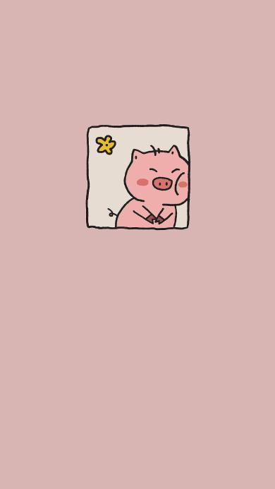 猪 可爱 粉 简笔画