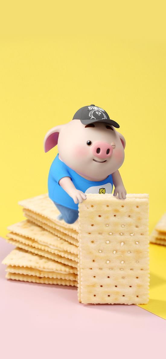 猪小屁 苏打饼 夹心饼干 可爱