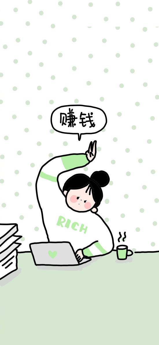 赚钱 清新 rich 插画